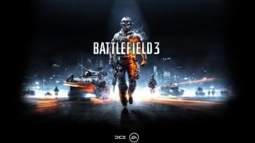 3 года Battlefield 3!