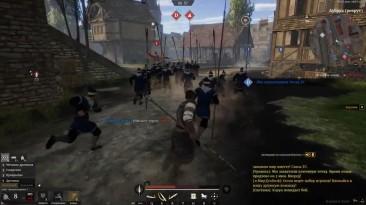 Conqueror's Blade - Все на Штурм ! (Open Weekend)