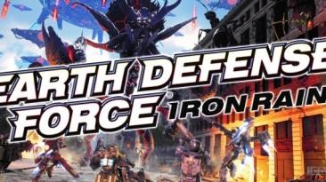В Steam состоялся выход игры Earth Defense Force: Iron Rain