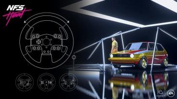 В Need for Speed: Heat добавили поддержку рулей