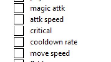 Mists of Noyah: Таблица для Cheat Engine [UPD: 31.05.2020] {astor}
