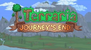 Вот и всё - последнее дополнение для Terraria появится в мае