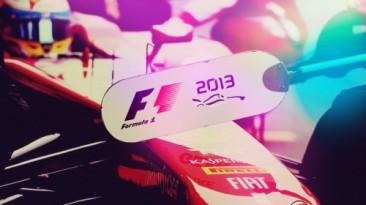 "F1 2012 ""F1 2013 Season Mod v1.0 (Сезон 2013)"""