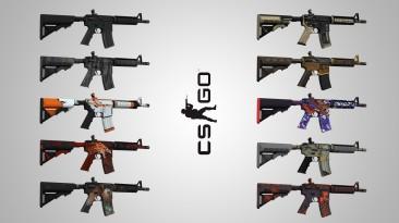 "Grand Theft Auto 5 ""M4A4 из CS:GO [Анимации + 9 Текстурок] 1.0"""