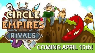 Circle Empires: Rivals стала доступна
