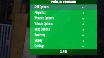 Grand Theft Auto 5 (GTA V): Чит-Мод/Cheat-Mode (Tongue ZykoS для GTA V) [1.40]