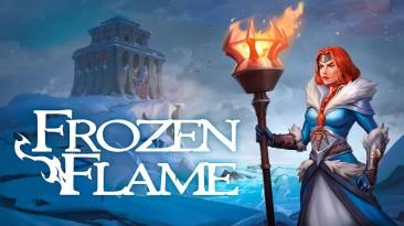 Следующий Альфа-тест Frozen Flame начнется 10 июля