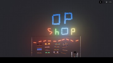 "People Playground ""Магазин op shop"""