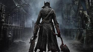 Подписчики PS Plus в некоторых регионах могут бесплатно получить Bloodborne