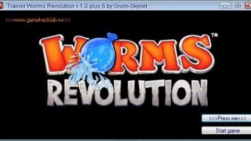 Worms Revolution: Трейнер/Trainer (+6) [1.0] {Grom-Skynet/GHL}