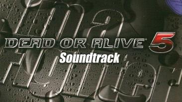 "Dead or Alive 5 ""Саундтрек (OST)"""
