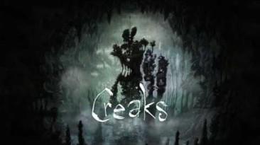 Вышел новый трейлер проекта Creaks от создателей Machinarium