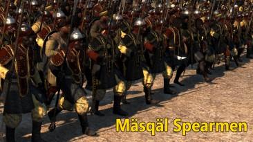 "Total War: Attila ""Desert Kingdoms Reskin"""