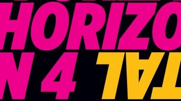 "Forza Horizon 4 ""Саундтрек - Hospital"""