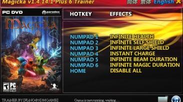 Magicka: Трейнер/Trainer (+6) [1.4.14.1] {FLiNG}
