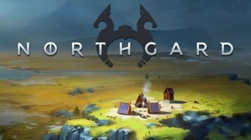 """Cтратегическая игра про викингов """"Northgard"""" выйдет на Android в Августе"""