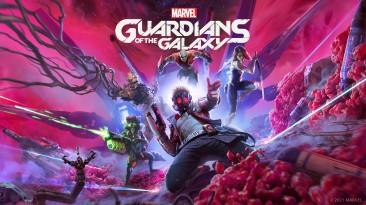 Стали известны системные требования для Marvel's Guardians of the Galaxy