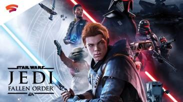 Star Wars Jedi: Fallen Order выйдет на Stadia в конце ноября