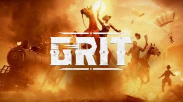 """Ковбои, поезда и взрывчатка: анонсирована GRIT - """"королевская битва"""" в сеттинге Дикого Запада"""