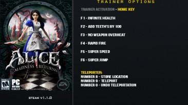 Alice: Madness Returns: Трейнер (+7) [1.1.0] {LinGon}