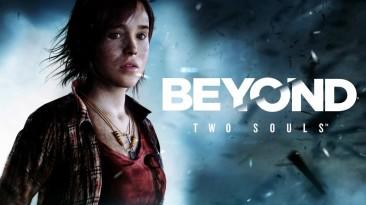 В Steam вышла демоверсия Beyond: Two Souls