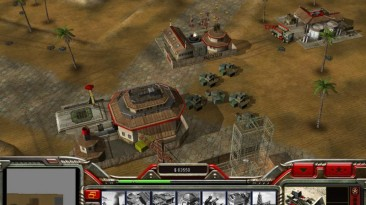 "Command & Conquer Generals: Zero Hour ""Карта - De Dust"""