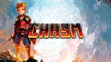 Русификатор Chasm (исправленный)