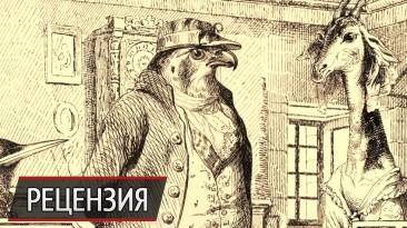 Когда лучший адвокат - птица: рецензия на Aviary Attorney