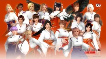 В продаже появился набор костюмов Shrine Maiden Costume Set для Dead or Alive 5: Last Round