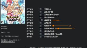 Bullet Girls Phantasia: Трейнер/Trainer (+11) [1.0] {FLiNG}