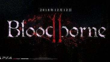 Новые слухи о Bloodborne 2