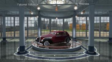 "Mafia: The City of Lost Heaven ""1939 Crusader Chromium taxi - версия 1.0"""