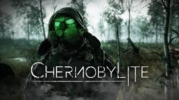 Chernobylite для PS4 и Xbox One выйдет 28 сентября. Представлен хвалебный трейлер