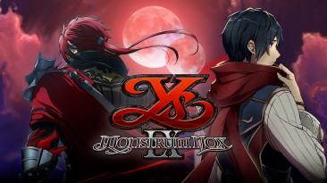 Дата выхода Ys IX: Monstrum Nox для Nintendo Switch и ПК