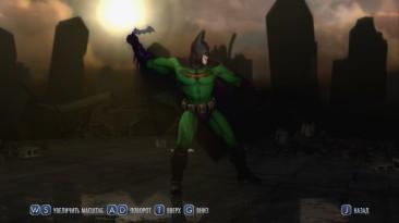 "Injustice: Gods Among Us ""Bat-Joker (Джокер-батман)"""