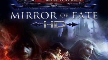 Castlevania: Lords of Shadow - Mirror of Fate: HEX-Коды [1.0.684579] {KROCKI}