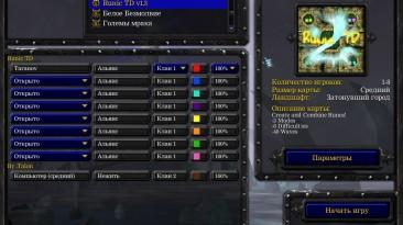 "Warcraft 3 TFT ""Карта - Runic TD v1.3"""