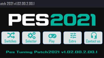 """PES 2021 """"Tuning патч v1.05.00.5.00.1"""""""