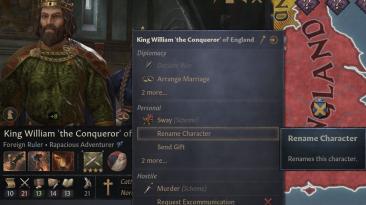 "Crusader Kings 3 ""Переименование любого персонажа"""