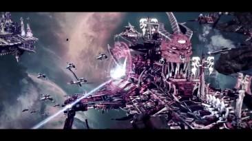 Battlefleet Gothic: Armada - Релизный трейлер