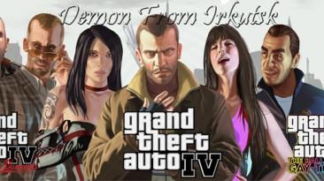 Grand Theft Auto 4 (GTA IV EFLC): Episodes From Liberty City: Сохранения (после каждой миссии)