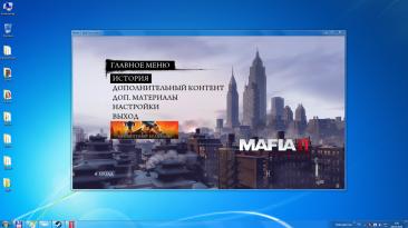 "Mafia II Definitive Edition ""Исправление ошибки - Отсутствует XINPUT1_4.DLL"""