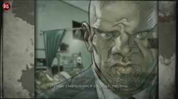"""Crimecraft: Bleedout """"Тизер эпизода 4 (Рус.)"""""""