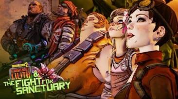 """Сегодня закончится бесплатная раздача DLC """"Командир Лилит и битва за Убежище"""" к Borderlands 2"""