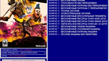 Rage 2 - Deluxe Edition: Трейнер/Trainer (+18) [Ver 1.0] [Update 1 02.07.2019] [64 Bit] {Baracuda}