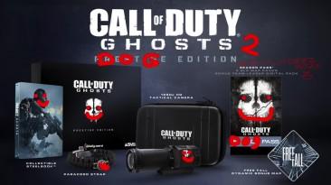 Утекший в сеть трейлер Call of Duty: Ghosts 2