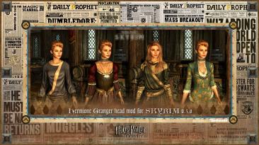 """Elder Scrolls 5: Skyrim, """"Гермиона в Скайриме версия 3.0 Пресет лица для расы DEM"""""""