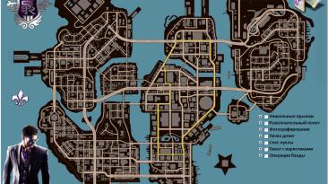 Saints Row: The Third - Карта расположений всех уникальных прыжков, развлекательных полетов, фотографирования, пачек денег, секс-кукол, пакетов с наркотиками и тд.