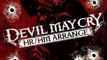 "Devil May Cry 4 ""Hard Rock/Heavy Metal Arrange Soundtrack"""