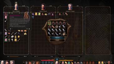 "Baldur's Gate 3 ""Мешки для хранения"""